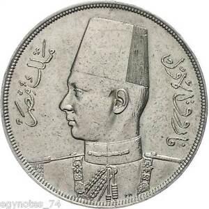 EGYPT , 20 PIASTRES  KING FAROUK 1937 HIGH GRADE ( KE.2 ) , RARE