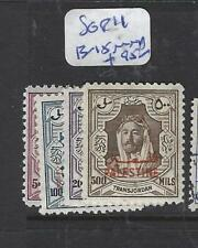JORDAN  (PP1510B)  PALESTINE  SG P11. 13-5   MNH