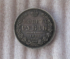 1853 Russia Silver Ruble, Rouble, Crown C# 168, XF/AU