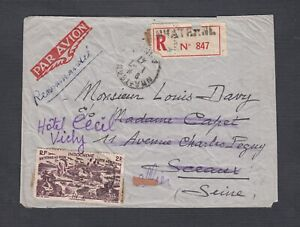 FRENCH INDOCHINA 1947 REGISTERED AIRMAIL COVER NHA-TRANG TO SCEAUX FRANCE