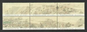 REP. OF CHINA TAIWAN 2020 ANCIENT CHINESE PAINTING SE-TENANT COMP. SET 6 STAMPS
