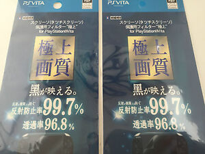 X2 New Clear LCD Screen Protector Guard Film for Sony PlayStation Vita PSV 2000