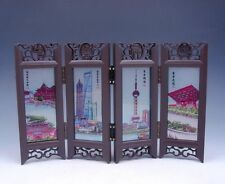Home Decor Chinese Desktop Screen SHANGHAI Scenery Gift Box BRAND NEW #04301401