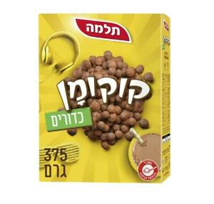 Cocoman Balls Chocolate Flavored Cereals  Kosher By Telma 375g