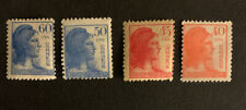 E5/7 Spain Stamp 1938 4 MLHOG A Very Nice Collection