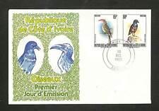 FDC - Enveloppe Premier Jour - République de Côte d'Ivoire - 16,2x10,8 -1980 (2)