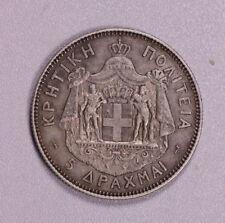 GREECE GREEK COIN  CRETE  1901  GEORGIOS   5  Drachma  XF ++   nice details