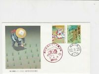 japan stamps cover ref 19051