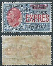 1918 UFFICIO POSTALI IN CINA TIENTSIN ESPRESSO 12 SU 30 CENT MH * - W009
