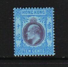 Hong Kong - #76 mint, cat. $ 62.50