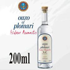 Ouzo Plomari von Issidoros Arvanitis aus Lesvos 0,2l
