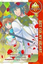 Alice in the Country of Diamonds: Bet On My Heart-ExLibrary