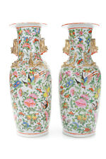 "Chinese 19th century Beautiful antique Porcelain 12"" Vases - a Pair"