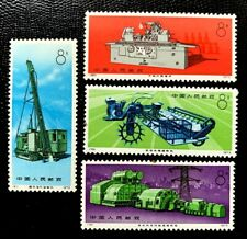 China Stamps N78-N81 SC#1211-1214 Industrial Products Full set MNH