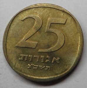 Israel 25 Agorot JE5723 (1963)(t) Aluminum-Bronze KM#27 UNC