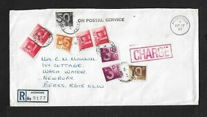 ASCENSION TO UK DUE-TO PAY HIGH VALUES ON COVER 1985