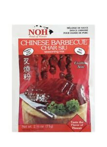 noh chinese barbecue char siu Mix 2.5 oz (Pack of 6)