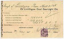 GB SCOTLAND 1891 LINLITHGOW COAL + GAS 1d LILAC RECEIPT