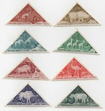 1962 Chad tax Stamps Odd Shape Pictographs Mint
