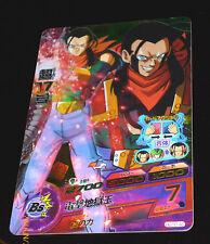DRAGON BALL Z GT DBZ HEROES GALAXY MISSION CARD PRISM CARTE HG10-46 SR DBH JAPAN