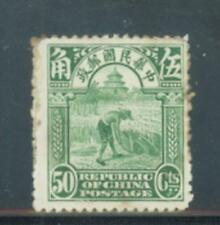 China 1923 50c 2nd Peking printing sg.327 MH poor copy but some original gum