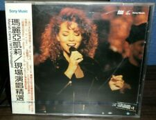 MARIAH CAREY MTV UNPLUGGED +3 TAIWAN NEW VIDEO CD EMOTIONS I'LL BE THERE SOMEDAY