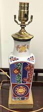 Attractive Small Multi - Colored Floral Table Lamp