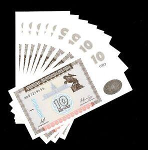 10 PCS LOT ARMENIA 10 DRAM 1993 UNC BANKNOTES