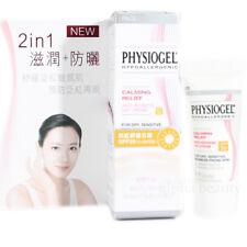 Stiefel Physiogel Hypoallergenic Calming Relief Anti-redness Day Cream 5ml/.17oz