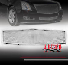 08-13 CADILLAC CTS FRONT UPPER HOOD STAINLESS STEEL MESH GRILLE INSERT CHROME