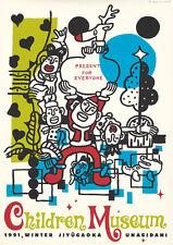 Original Vintage Poster Hirosuke Ueno 1991 Children Museum Japan Japanese Santa
