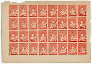 Thailand stamp issue 2500th Buddha Jayanti Celebration, Red color full sheet.