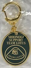 Vintage TEAM LOTUS gold Color Key Chain new SHIONOGI SUPPORT TEAMLOTUS KEYCHAIN