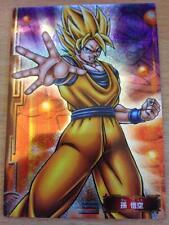 Carte Dragon Ball Z DBZ Collection Card Gum Part 1 #SP-09 Prisme ENSKY 2005