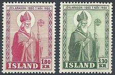 Iceland 1950 Sc# 269-70 set Bishop Jon Arason 400th anniv MNH