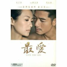 LOVE FOR LIFE 2011 AARON KWOK (H.K MOVIE ) WITH ENG SUB (REGION 3)