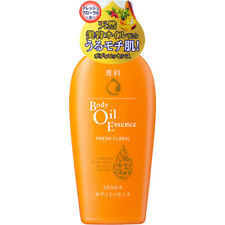 [SHISEIDO SENKA] Perfect Body Oil Essence FRESH FLORAL body Lotion 200ml NEW