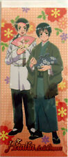 Hetalia Axis Powers China and Japan Paper Note Pad; Anime NEW