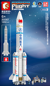 Sembo SCC Space Flight 203307 Rocket Launch Platform Building Block Set 1202pcs
