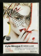KYLIE MINOGUE * X * CHINA 10 TRK CD * SEALED! * 2 HEARTS * IN MY ARMS * THE ONE