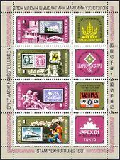 Mongolia 1981 Trains/Railways/Horses/Stamp-on-Stamp/StampEx 4v+lbls m/s (n12206)