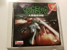 SEGA DREAMCAST INCOMING HUMANITY LAST BATTLE NTSC-J JAPAN
