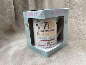 70th Birthday Mug Gift by Signography - Design #2 *NEW in BOX*