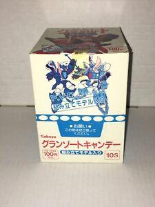 SCARCE 1989 MADOU KING GRANZORT KABAYA ACTION FIGURE BOX OF 10 - BOX ONLY!
