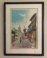 Eiichi Kotozuka STREET SCENE KYOTO ON NEW YEARS DAY Japanese Woodblock Print