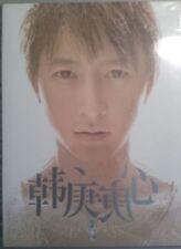 HAN GENG geng xin 韓庚 韩庚 庚心 CD+DVD ORG SUPER JUNIOR NEW