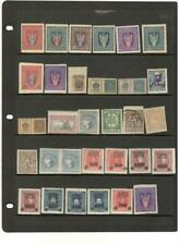 EARLY UKRAINE COLLECTION, MINT/USED