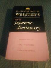 Random House Webster's Pocket Japanese Dictionary  [Paperback]