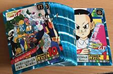Carte Dragon Ball Z DBZ Super Battle Part 20 #Reg Set BANDAI 1997 MADE IN JAPAN