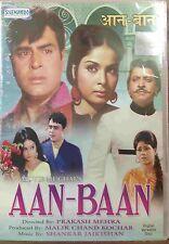 Aan Baan - Rajendra Kumar, Rakhee - Official Bollywood Movie DVD ALL/0